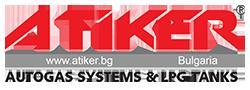 ATIKER BULGARIA | LPG-CNG – Systems
